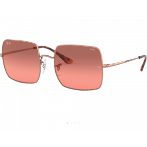 Ray-Ban 1971 Square Bronze Copper Red Photochromic