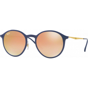 Ray-Ban Round Light Ray Bleu Brun Dégradé Miroité Rose